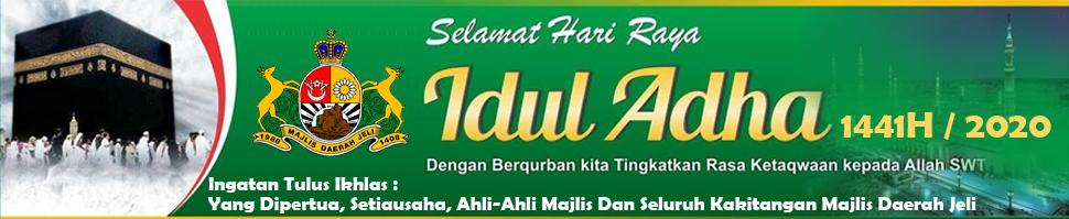 SALAM AIDUL ADHA 1441 HIJRAH / 2020 MASIHI